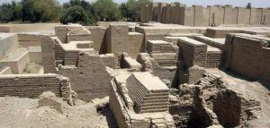 بابل ساحرة العراق